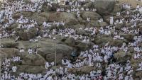 Milijuni hodočasnika na Arafatu na vrhuncu hadža