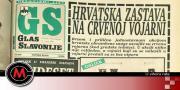 DOMOVINSKI RAT: Oslobađanje osječkih vojarni | Domoljubni portal CM | U vihoru rata