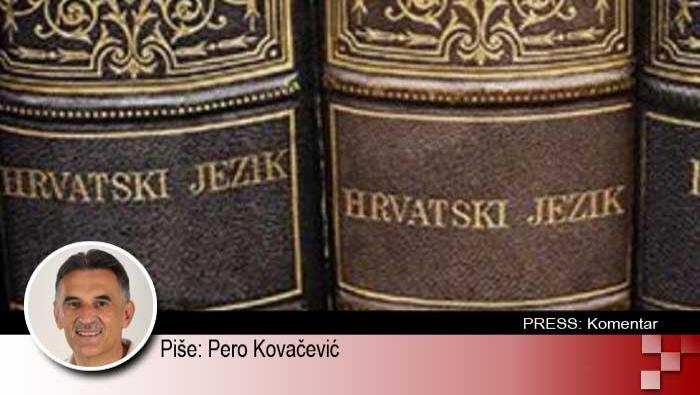 Poštujmo svoj narod, svoju zemlju i jezik - govorimo hrvatski! | Domoljubni portal CM | Press