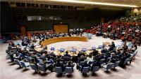 SAD traži hitnu sjednicu Vijeća sigurnosti UN-a zbog kršenja sankcija protiv Sjeverne Koreje