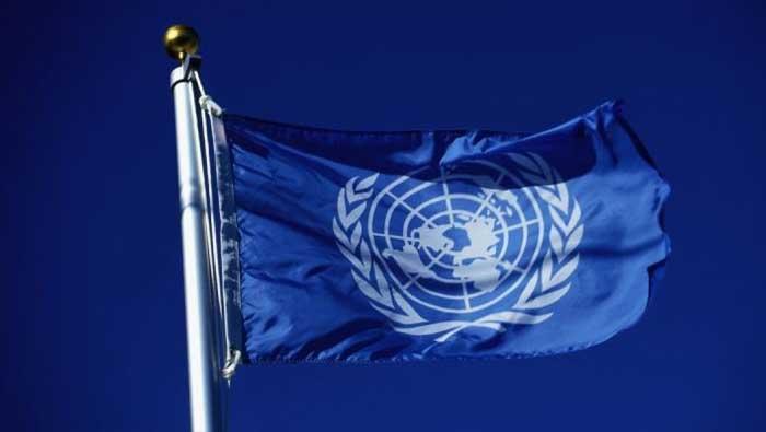 24. listopada 1945. - Osnovani Ujedinjeni narodi | Domoljubni portal CM | Svijet kroz povijest