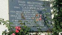 10. veljače 1675. - Umro Ivan Belostenec | Domoljubni portal CM | Hrvatska kroz povijest
