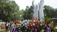 22. lipnja - Dan antifašističke borbe