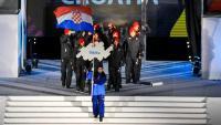 EYOF: Hrvatska sa 54 mlada sportaša i sportašice | Domoljubni portal CM | Sport