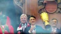Spektakularan doček za Niku Kovača i igrače Eintrachta | Domoljubni portal CM | Sport