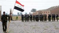 Četiri osobe ranjene u raketiranju iračke vojne baze s američkim vojnicima