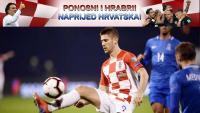 U vatrenom maksimirskom dvoboju Hrvatska svladala Azerbajdžan (2:1)   Domoljubni portal CM   Sport