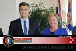 DRŽAVNICI MORAJU KOMUNICIRATI NA PRIMJEREN NAČIN | Domoljubni portal CM | Press
