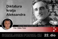Povijesne stranputice - prva Jugoslavija (22. dio) | Domoljubni portal CM | Hrvatska kroz povijest
