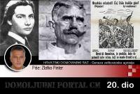 Povijesne stranputice - prva Jugoslavija (20. dio) | Domoljubni portal CM | Hrvatska kroz povijest
