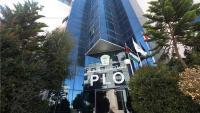Palestinci pozdravljaju namjeru Washingtona da otvori urede PLO-a