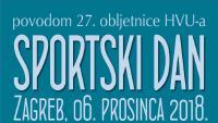 Sportski dan na HVU 'Dr.Franjo Tuđman'